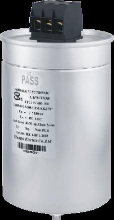 Condensatore heavy duty AC filter